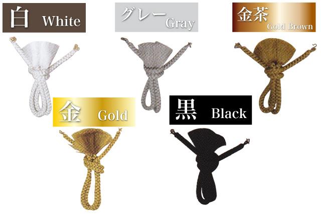 haorihimo-formal