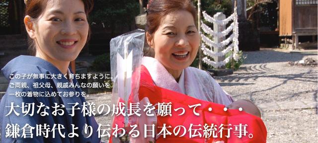 お宮参りは鎌倉時代より伝わる日本の伝統行事