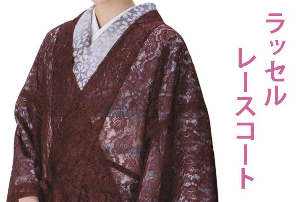 coat30927