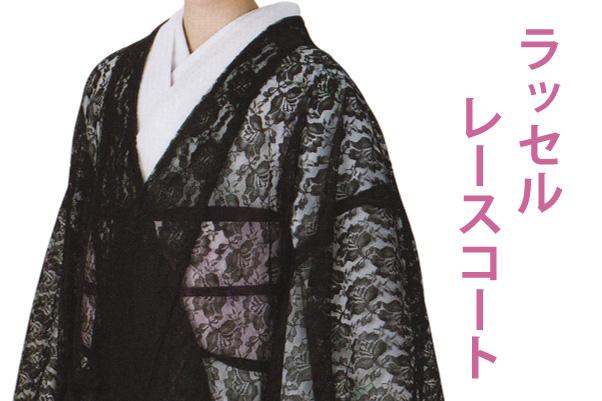 coat30928