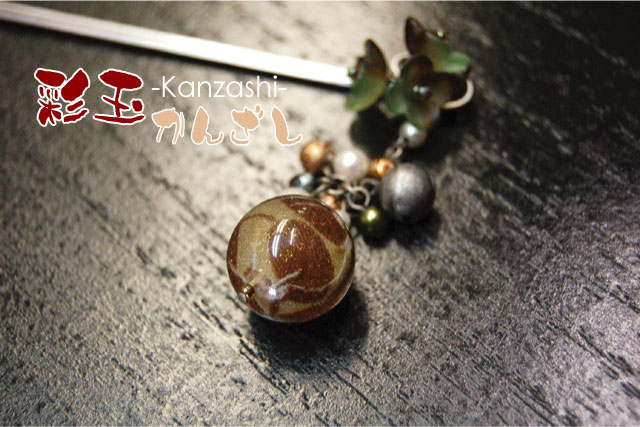 kanzashikeimei03