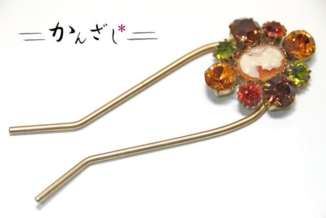 kanzasi-110718-4