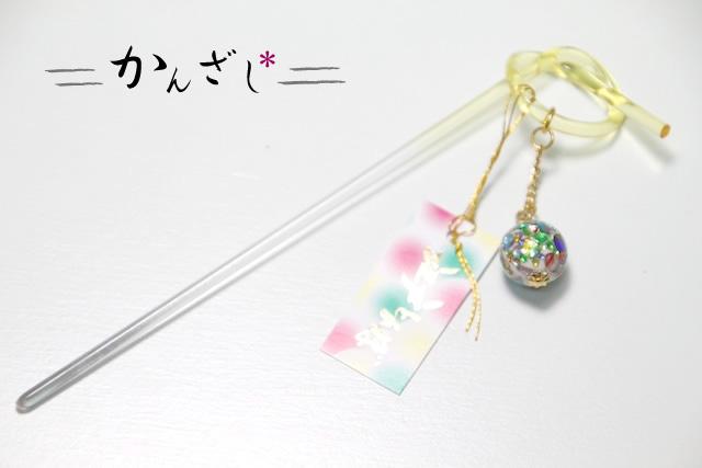kanzasi-110718-5