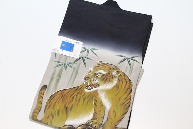 ubugi8190-tiger