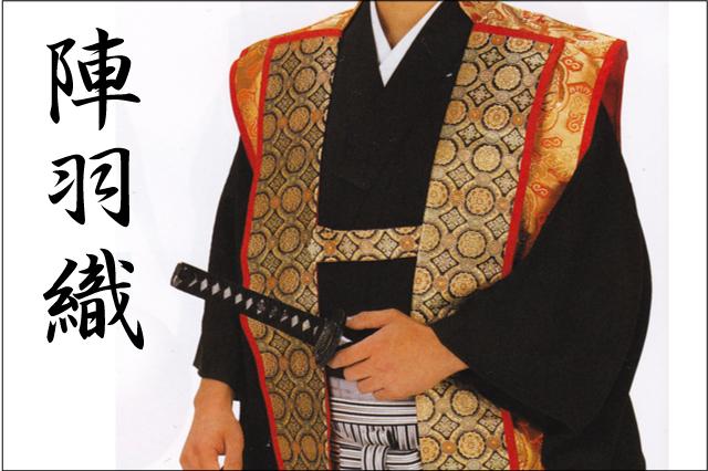 jinbaori32559