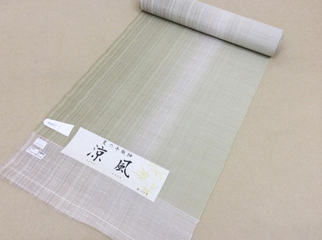 summertsumugi-140614-2