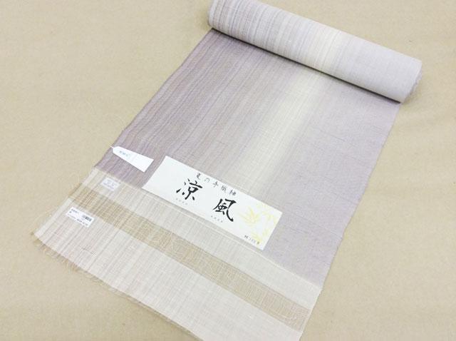 summertsumugi-140614-4