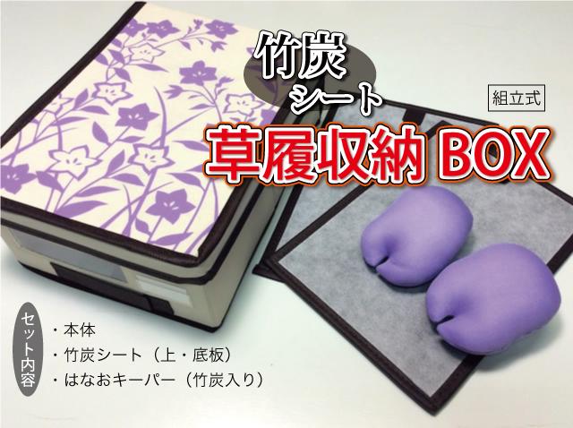 zouribox-purple