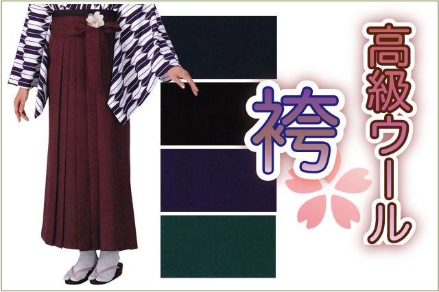 ladyshakama-ichigo