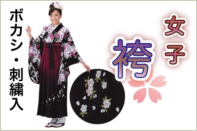 ladyshakama-ketu32243