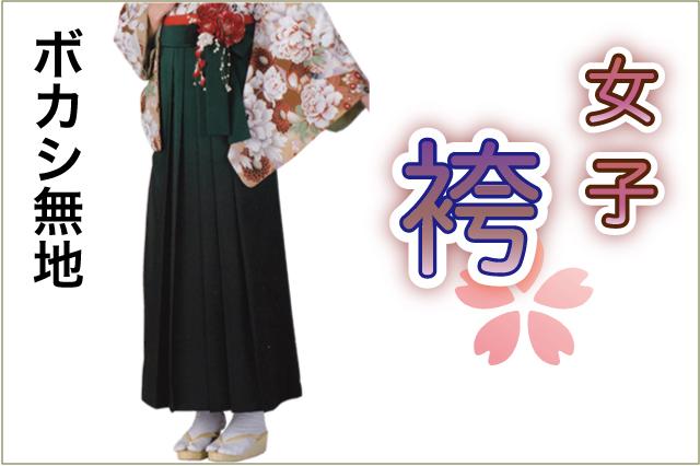 ladyshakama-32231