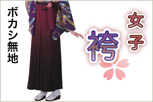 ladyshakama-32232