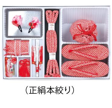 正絹本絞りハコセコセット