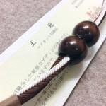 haorihimo_9149