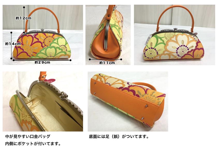 バッグの細かいサイズを表記