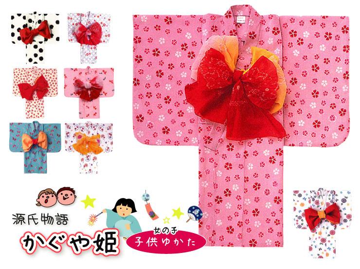 girlsyukata-kaguya-2010-910
