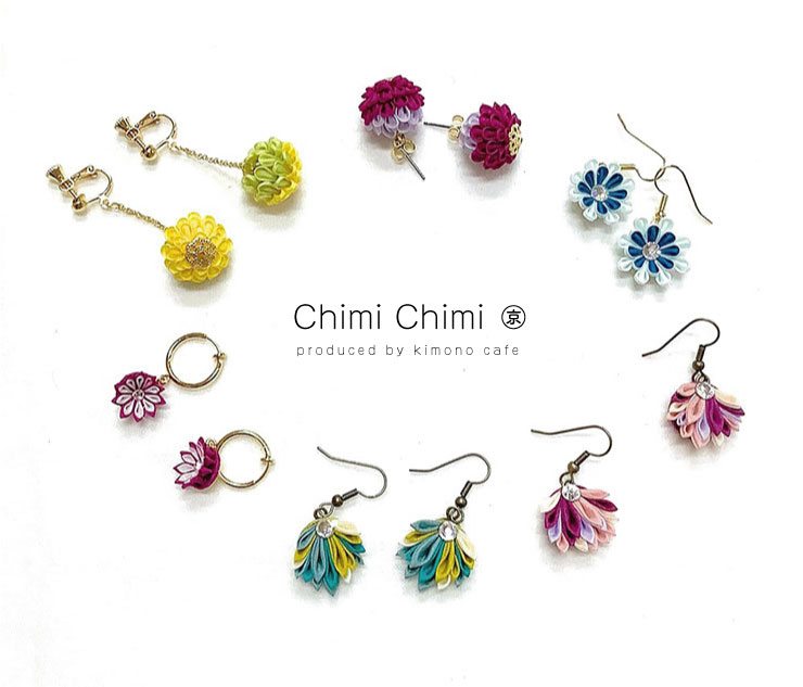 chimichimi