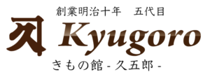 久五郎-kyugoro-