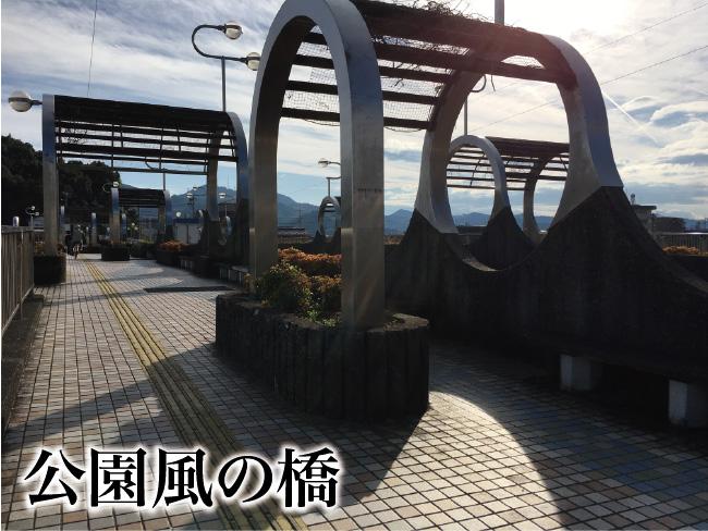 公園風の橋