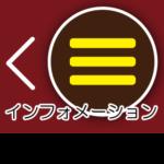 Left Menu Icon