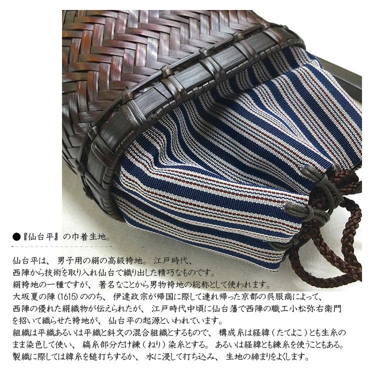 仙台平の巾着生地