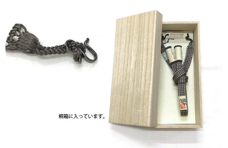 男性用羽織紐